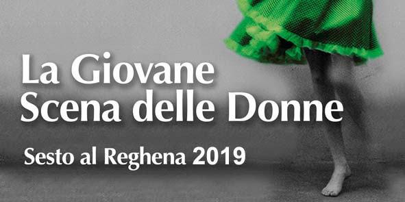 immagine festival La Giovane Scena 2019